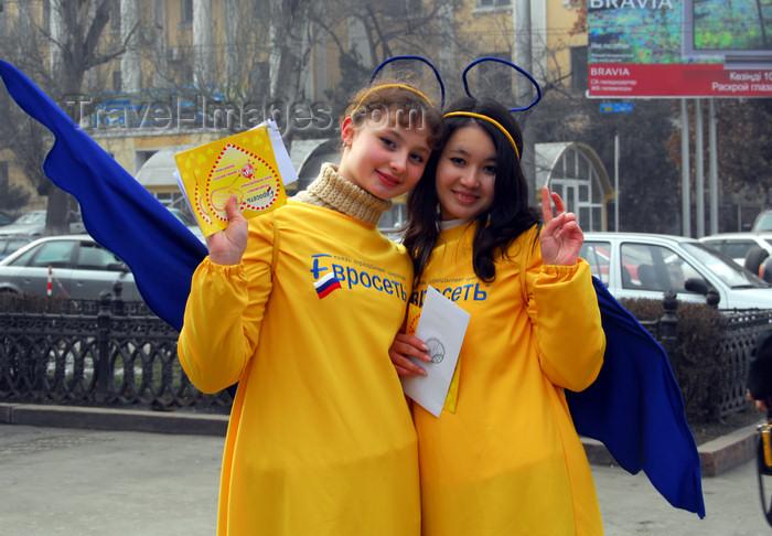 kazakhstan322: Kazakhstan, Almaty: Arbat - Zhybek-Zholy, or Silk road street - e-commerce angels - photo by M.Torres - (c) Travel-Images.com - Stock Photography agency - Image Bank