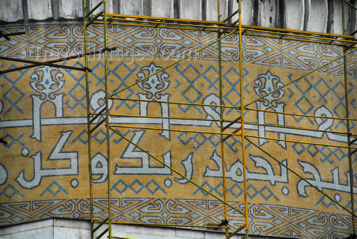 kazakhstan332: Kazakhstan, Almaty:  Central Mosque - tiles around the dome - photo by M.Torres - (c) Travel-Images.com - Stock Photography agency - Image Bank