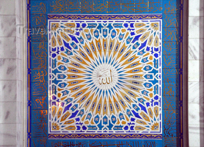 kazakhstan337: Kazakhstan, Almaty:  Central Mosque - tiles - the name of God - photo by M.Torres - (c) Travel-Images.com - Stock Photography agency - Image Bank