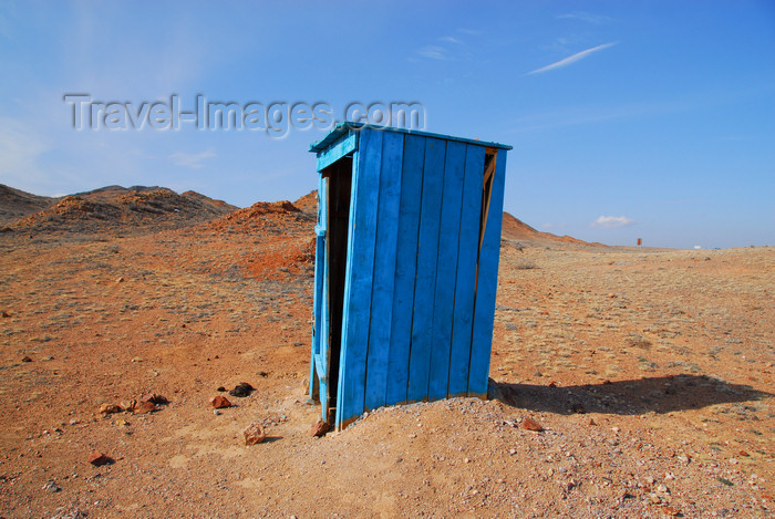 kazakhstan9: Kazakhstan, Charyn Canyon: official toilet - photo by M.Torres - (c) Travel-Images.com - Stock Photography agency - Image Bank