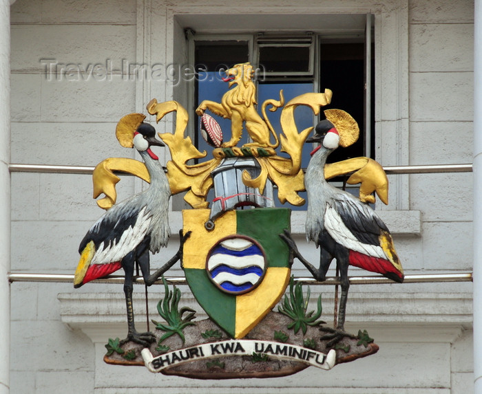 kenya120: Nairobi, Kenya: Nairobi coat of arms at the City Hall - Shauri Kwa Uaminifu - photo by M.Torres - (c) Travel-Images.com - Stock Photography agency - Image Bank