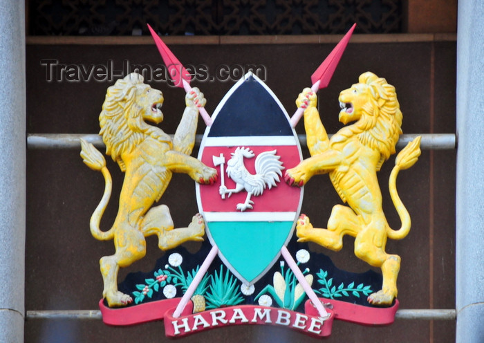 kenya92: Nairobi, Kenya: lions, shield and cockerel - Kenyan coat of arms at Parliament House - photo by M.Torres - (c) Travel-Images.com - Stock Photography agency - Image Bank