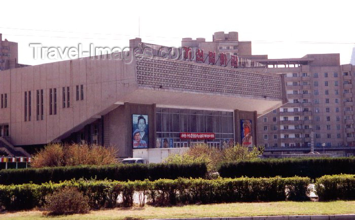 korean131: North Korea / DPRK - Pyongyang: Cinema (photo by M.Torres) - (c) Travel-Images.com - Stock Photography agency - Image Bank