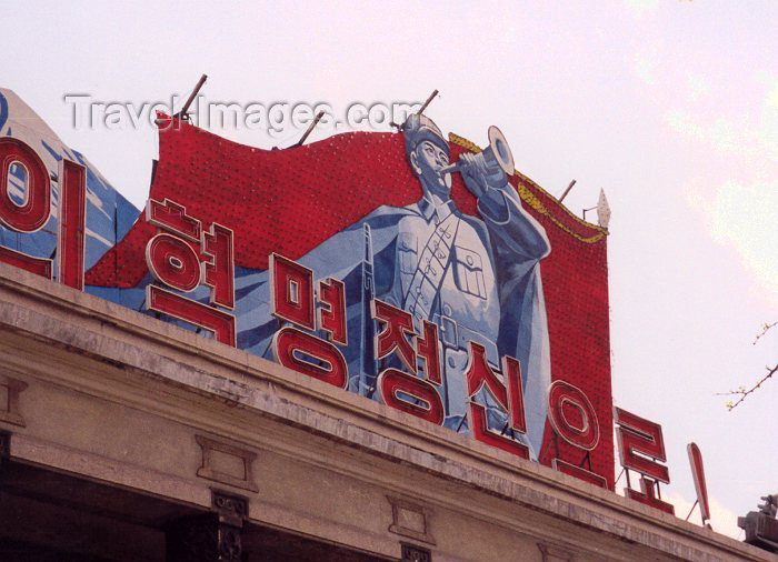 korean38: North Korea / DPRK - Pyongyang: KWP Propaganda on Kim Il Sung square (photo by M.Torres) - (c) Travel-Images.com - Stock Photography agency - Image Bank