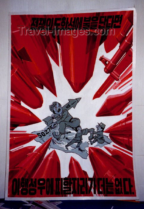 korean48: North Korea / DPRK - Propaganda painting: the US learn their place in the world (photo by Miguel Torres) - (c) Travel-Images.com - Stock Photography agency - Image Bank