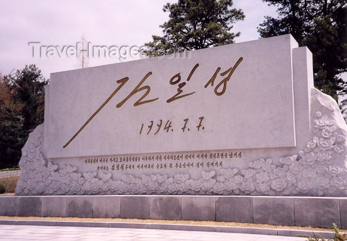korean61: North Korea / DPRK - Panmunjom: Kim Il Sung's autograph (photo by Miguel Torres) - (c) Travel-Images.com - Stock Photography agency - Image Bank
