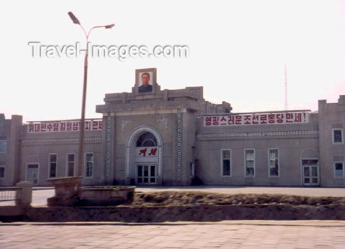 korean79: Democratic People's Republic of Korea - DPRK / Kaesong: train station (photo by M.Torres) - (c) Travel-Images.com - Stock Photography agency - Image Bank