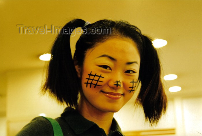 koreas49: Asia - South Korea - Halloween - smiling Korean girl - photo by S.Lapides - (c) Travel-Images.com - Stock Photography agency - Image Bank