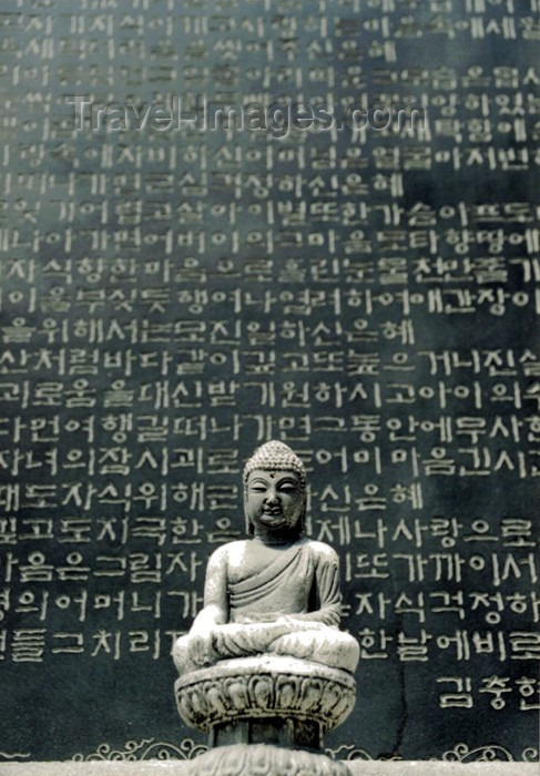 koreas62: Asia - South Korea - stone Buddha and Buddhist text in Korean - Hangul - photo by S.Lapides - (c) Travel-Images.com - Stock Photography agency - Image Bank