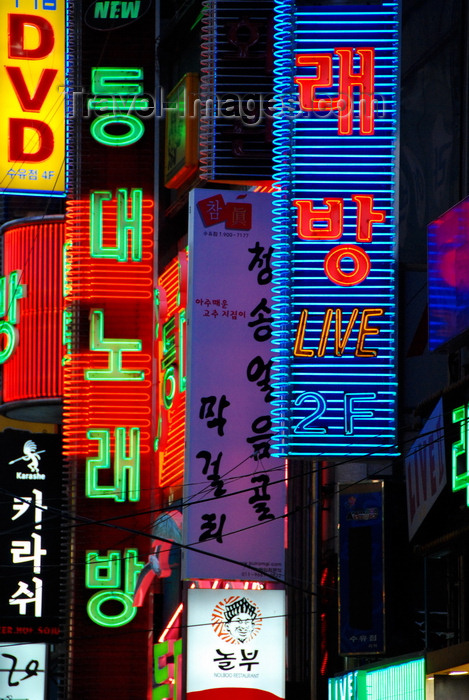 koreas74: Seoul, Korea: neon city signs - photo by M.Powell - (c) Travel-Images.com - Stock Photography agency - Image Bank