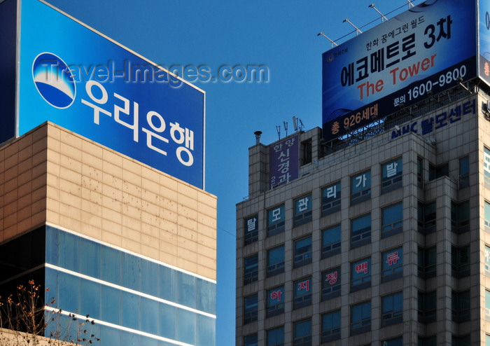 koreas85: Incheon, South Korea: office buildings - Namdong-gu Guwol-dong street - photo by M.Torres - (c) Travel-Images.com - Stock Photography agency - Image Bank