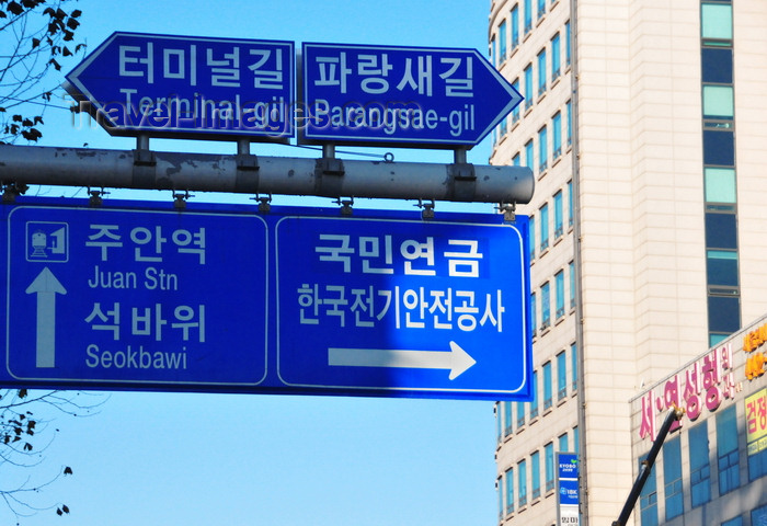 koreas86: Incheon, South Korea: traffic signs in Hangul and Latin scripts - Namdong-gu Guwol-dong street - photo by M.Torres - (c) Travel-Images.com - Stock Photography agency - Image Bank