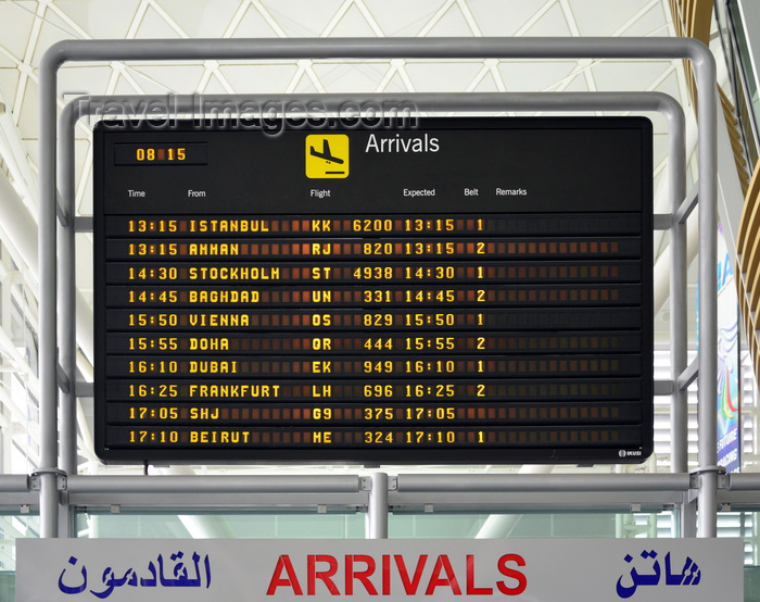 kurdistan109: Erbil / Hewler, Kurdistan, Iraq: Erbil International Airport - arrivals board at the terminal building - flights to Europa and the Middle East - run by the Kurdistan Regional Government - Flight information board - photo by M.Torres - (c) Travel-Images.com - Stock Photography agency - Image Bank