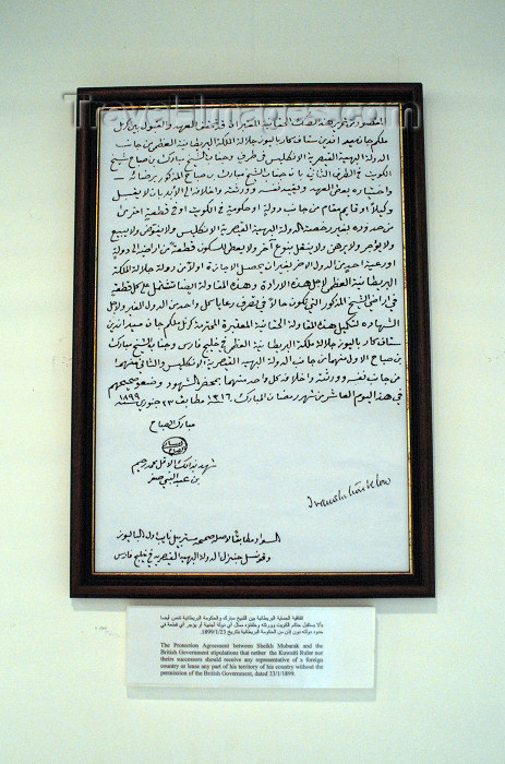 kuwait1: Kuwait city: protection agreement between Sheikh Mubarak and Britain - 1899 - Dickson House Cultural Center - Former Political Agent's House - Beit Dickson - photo by M.Torres - (c) Travel-Images.com - Stock Photography agency - the Global Image Bank