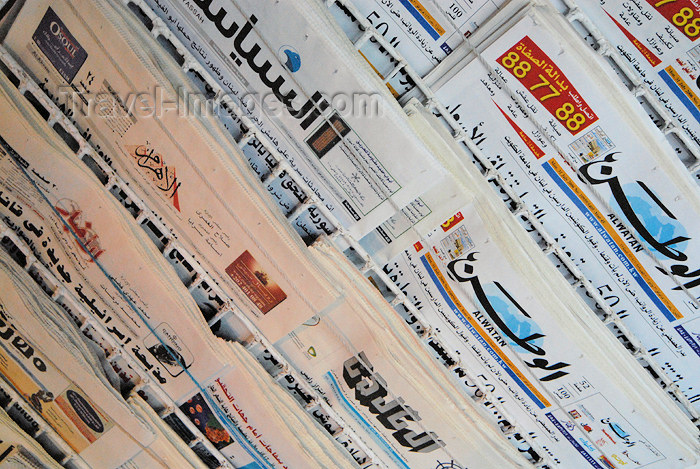 kuwait35: Kuwait city: Kuwaiti press - newspapers - photo by M.Torres - (c) Travel-Images.com - Stock Photography agency - the Global Image Bank