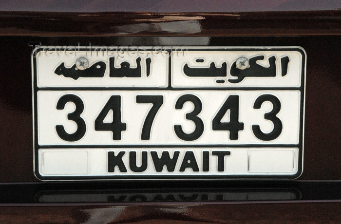 kuwait83: Kuwait city: Kuwait license plate - car - photo by M.Torres - (c) Travel-Images.com - Stock Photography agency - the Global Image Bank