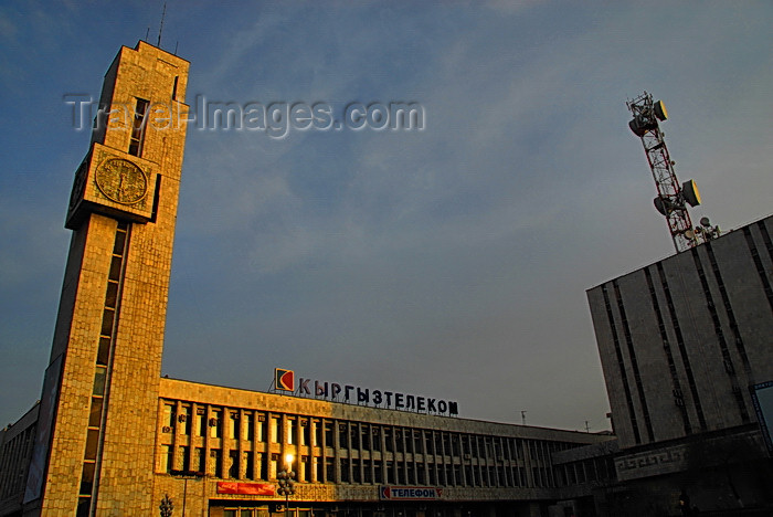 kyrgyzstan57: Bishkek, Kyrgyzstan: Kyrgyztelekom building and Central Post Office - corner of Chui and Y.Abdrakhmanov - photo by M.Torres - (c) Travel-Images.com - Stock Photography agency - Image Bank