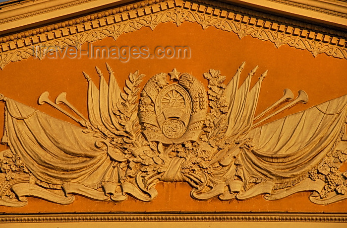 kyrgyzstan63: Bishkek, Kyrgyzstan: Opera and Ballet Theater - tympanum - neo-classical Soviet motives - Y.Abdrakhmanov street - photo by M.Torres - (c) Travel-Images.com - Stock Photography agency - Image Bank
