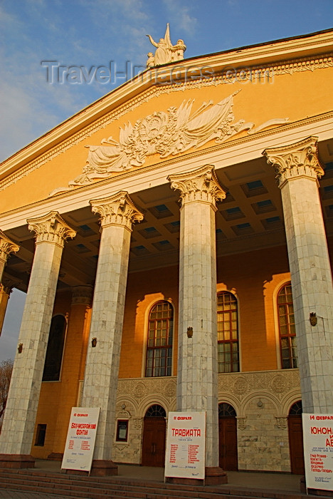 kyrgyzstan65: Bishkek, Kyrgyzstan: Opera and Ballet Theater - Y.Abdrakhmanov street - photo by M.Torres - (c) Travel-Images.com - Stock Photography agency - Image Bank