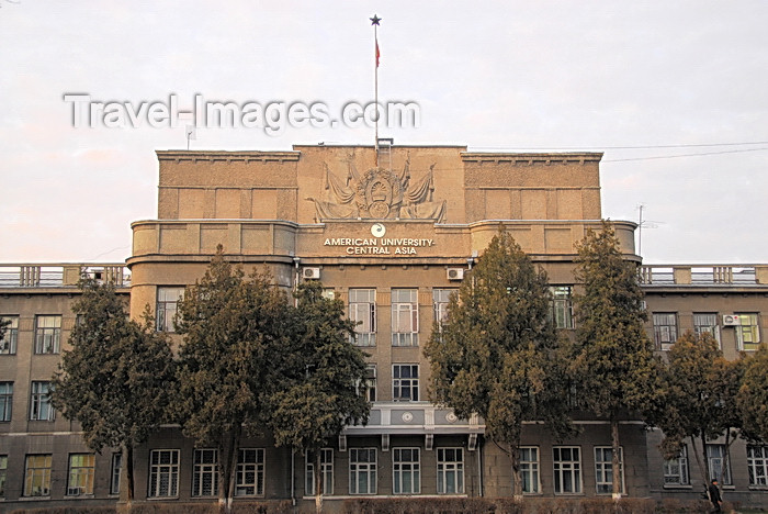 kyrgyzstan75: Bishkek, Kyrgyzstan: former headquarters of the Supreme Soviet of the Kyrghiz Republic, now the 'American University - Central Asia' - T.Abdumomunov street - photo by M.Torres - (c) Travel-Images.com - Stock Photography agency - Image Bank