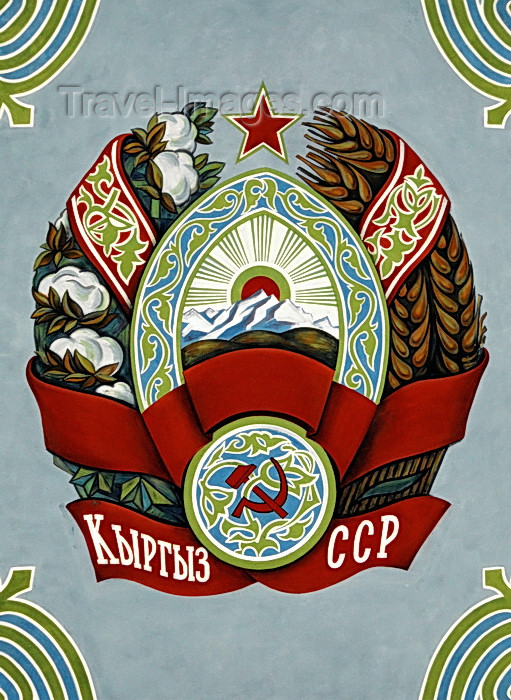 kyrgyzstan86: Bishkek, Kyrgyzstan: ceiling of the train station - coat of arms of Soviet Kirghizia - photo by M.Torres - (c) Travel-Images.com - Stock Photography agency - Image Bank