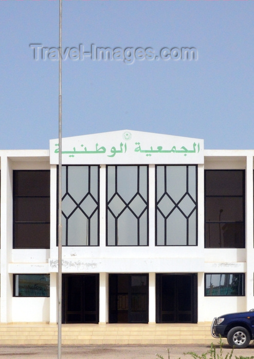 mauritania62: Nouakchott, Mauritania: white facade of the Mauritanian Parliament building, houses the National Assembly and the Senate, the upper chamber, intersection of Rue Baker Ahmed and Rue de l'Independance - photo by M.Torres - (c) Travel-Images.com - Stock Photography agency - Image Bank