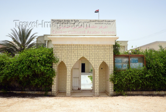 mauritania71: Nouakchott, Mauritania: the Syrian Arab Cultural Center, operated by the Syrian Ministry of Culture - photo by M.Torres - (c) Travel-Images.com - Stock Photography agency - Image Bank