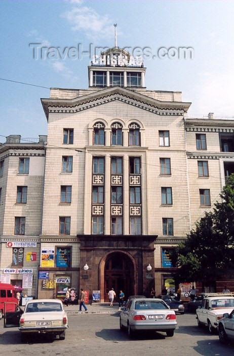 moldova30: Chisinau / Kishinev, Moldova: hotel Chisinau - architect Robert Kurts - Negruzzi blvd, Piata Libertatii - photo by M.Torres - (c) Travel-Images.com - Stock Photography agency - Image Bank