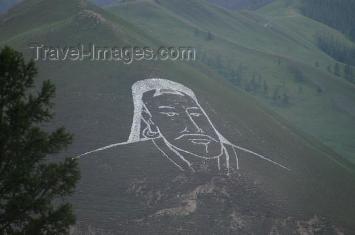 mongolia104: Ulan Bator / Ulaanbaatar, Mongolia:  face of Genghis Khan / Chinggis Khaan on a hill  - photo by A.Ferrari - (c) Travel-Images.com - Stock Photography agency - Image Bank