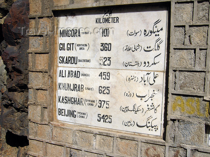 pakistan158: Swat district, North-West Frontier Province / NWFP, Pakistan: distances table at the Karakoram Highway obelisk, near Shiwi - FWO monument celebrating the construction of the KKH - photo by D.Steppuhn - (c) Travel-Images.com - Stock Photography agency - Image Bank