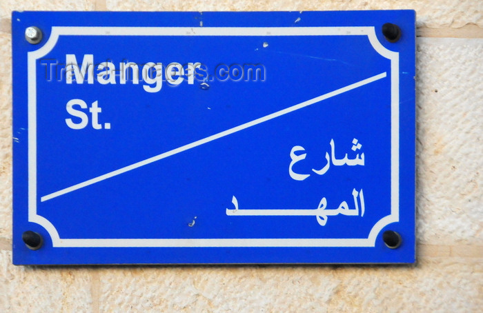 palest47: Bethlehem, West Bank, Palestine: Manger street - sign in English and Arabic - odonym - photo by M.Torres - (c) Travel-Images.com - Stock Photography agency - Image Bank