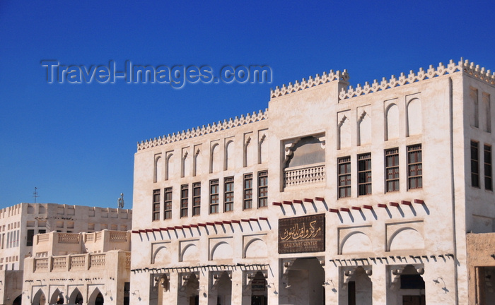 qatar16: Doha, Qatar: Waqif Art Center, Souq Waqif -  aims to preserve and enhance both Qatari and Middle Eastern artistic traditions - Ali Bin Abdullah Street - photo by M.Torres - (c) Travel-Images.com - Stock Photography agency - Image Bank