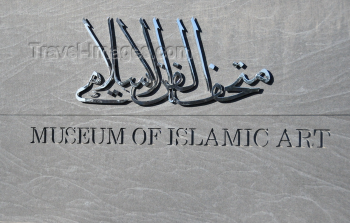 qatar70: Doha, Qatar: sign for the Museum of Islamic Art - the collection includes manuscripts, ceramics, metal, glass, ivory, textiles, wood and precious stones, collected from three Asia, Europe and Africa - photo by M.Torres - (c) Travel-Images.com - Stock Photography agency - Image Bank