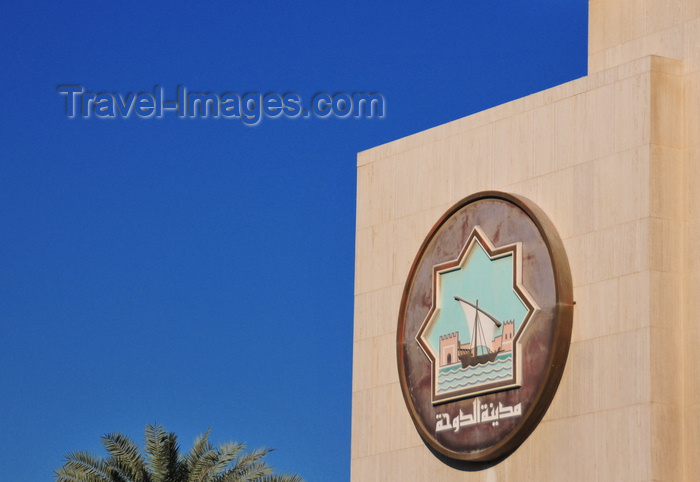 qatar73: Doha, Qatar: Ministry of Municipalities and Urban Planning, Al Corniche - seal with dhow on the facade - photo by M.Torres - (c) Travel-Images.com - Stock Photography agency - Image Bank