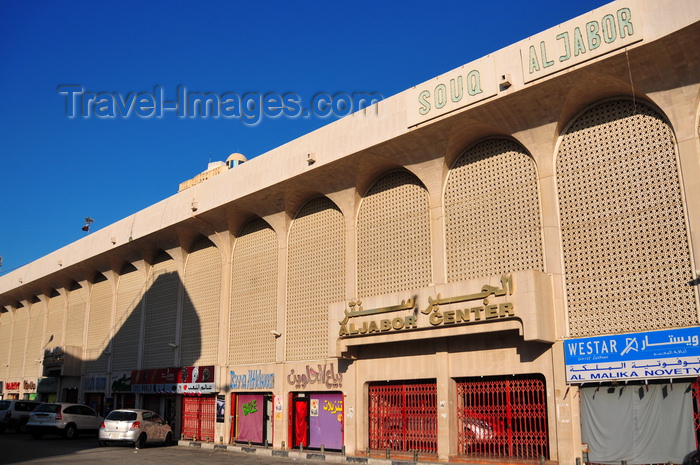 qatar76: Doha, Qatar: Souq Al Jabor - facade with arches - photo by M.Torres - (c) Travel-Images.com - Stock Photography agency - Image Bank
