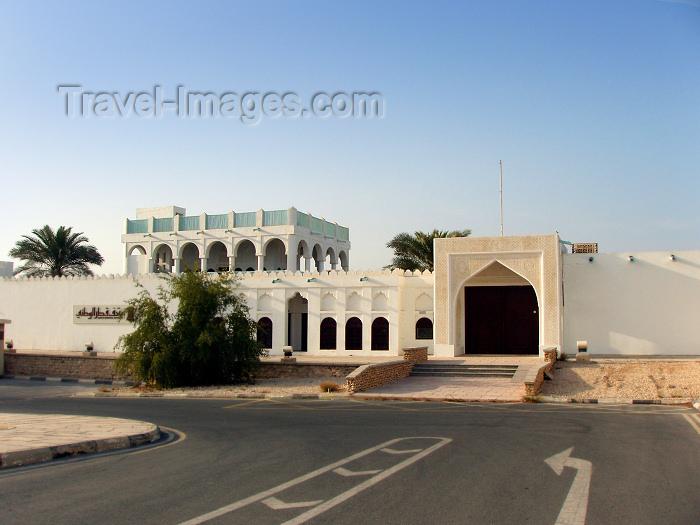 qatar8: Doha, Qatar: Qatar National Museum - main entrance - photo by B.Cloutier - (c) Travel-Images.com - Stock Photography agency - Image Bank