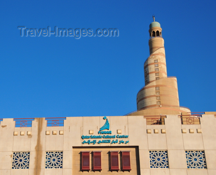 qatar86: Doha, Qatar: Qatar Islamic Cultural Center, FANAR - charitable organization dedicated to introducing Islam to non-Muslims as a way of life and caring for new converts - photo by M.Torres - (c) Travel-Images.com - Stock Photography agency - Image Bank