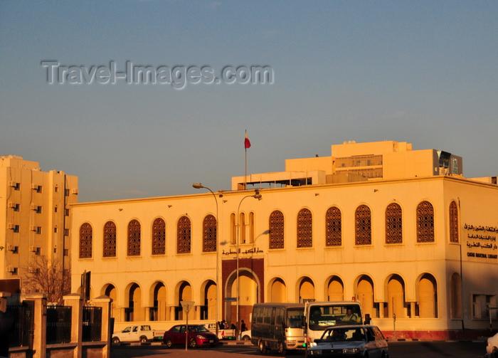 qatar96: Doha, Qatar: Qatar National Library (Dar Al Kutub), Jabr Bin Mohd St. and Ras Abu Abboud St. - photo by M.Torres - (c) Travel-Images.com - Stock Photography agency - Image Bank