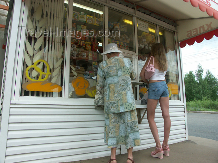 Izhevsk Russia  City new picture : : Russia Udmurtia Izhevsk: two generations at a kiosk Russian ...