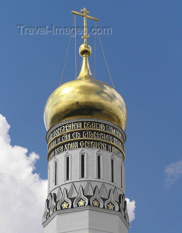 russia681: Russia - Moscow: Kremlin Bell Tower - photo by J.Kaman - (c) Travel-Images.com - Stock Photography agency - Image Bank