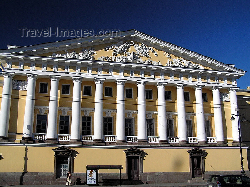 russia700: Russia - St Petersburg: Admiralty - photo by J.Kaman - (c) Travel-Images.com - Stock Photography agency - Image Bank