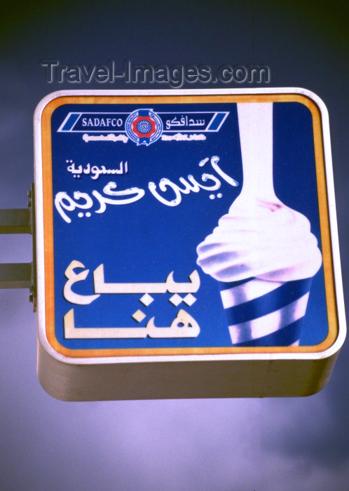 saudi-arabia147: Saudi Arabia - ice-cream sign (photo by F.Rigaud) - (c) Travel-Images.com - Stock Photography agency - Image Bank