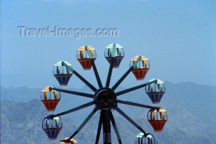 saudi-arabia4:  - (c) Travel-Images.com - Stock Photography agency - Image Bank