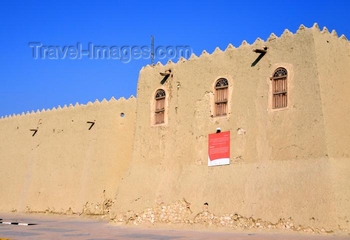 saudi-arabia88: Saudi Arabia - Riyadh: public illumination and the Religious Police, Mutawwa, building - General Presidency of the Promotion of Virtue and the Prevention of Vice - mutawwain, muttawa, mutawallees, mutawa'ah, mutawi' (photo by F.Rigaud) - (c) Travel-Images.com - Stock Photography agency - Image Bank