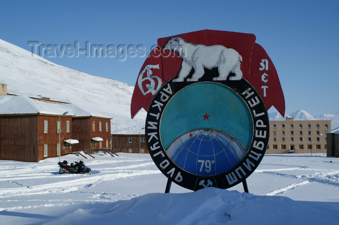 svalbard94: Svalbard - Spitsbergen island - Pyramiden: Russians mark 65 years on the arctic circle - photo by A.Ferrari - (c) Travel-Images.com - Stock Photography agency - Image Bank