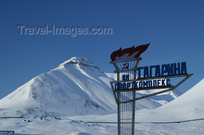 svalbard97: Svalbard - Spitsbergen island - Pyramiden: sports center named after soviet cosmonaut Yuri Alekseyevich Gagarin - photo by A.Ferrari - (c) Travel-Images.com - Stock Photography agency - Image Bank