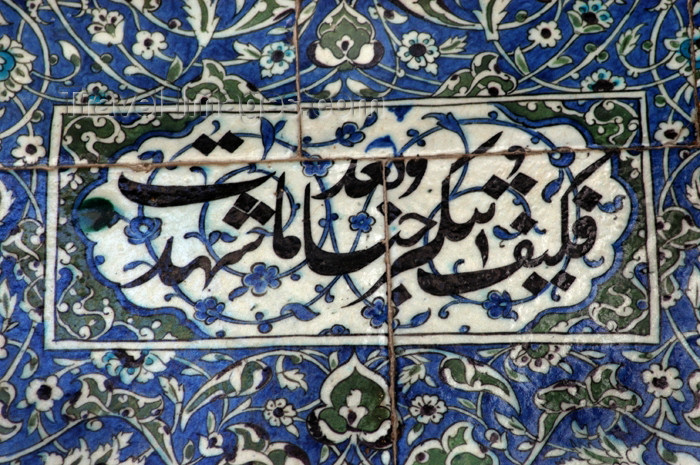 syria159: Damascus, Syria: Sinan mosque - tiles - Islamic - Islamic calligraphy - Koran verses - photographer: John Wreford - (c) Travel-Images.com - Stock Photography agency - Image Bank