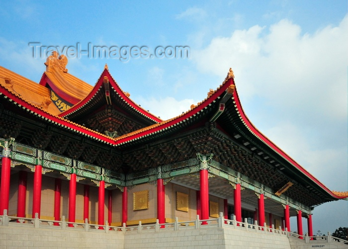 taiwan34: Taipei, Taiwan: International Commercial Bank of China, ICBC - photo by B.Henry - (c) Travel-Images.com - Stock Photography agency - Image Bank