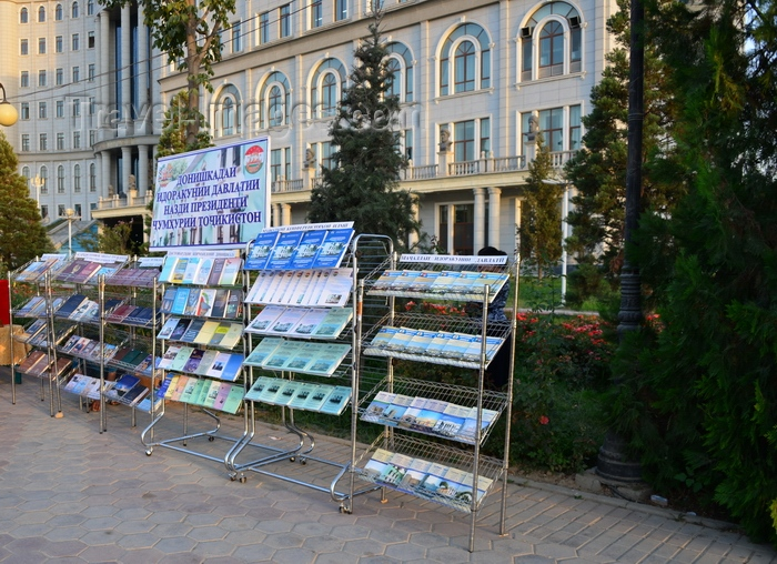 tajikistan43: Dushanbe, Tajikistan: books by or about president Emomali Rahmon in front of the National Library - Dusti square - photo by M.Torres - (c) Travel-Images.com - Stock Photography agency - Image Bank