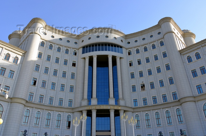 tajikistan6: Dushanbe, Tajikistan: facade of the National Library, Rudaki Park - photo by M.Torres - (c) Travel-Images.com - Stock Photography agency - Image Bank